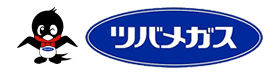 ツバメ瓦斯株式会社【公式】ホームページ